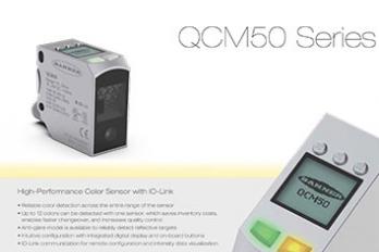 Color Sensor QCM50 Series